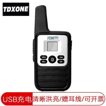 TDXONE 通达信迷你对讲机无线民用商用户外小型手台器酒店商场餐厅美容推荐 迷你X1 *5件