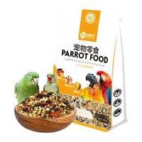 宠易生(ChongYiSheng) 鸟类用品 中小型鹦鹉饲料 鸟食 谷物混合鸟粮 1000克 *8件