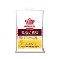 京东PLUS会员:风筝  低筋小麦粉  5kg *2件 +凑单品
