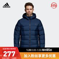 阿迪达斯官网 adidas Helionic Ho Jkt 男装冬季户外运动连帽羽绒茄克CZ2311