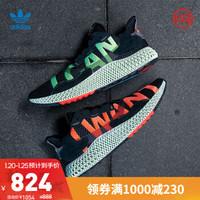 阿迪达斯官网 adidas 三叶草 ZX 4000 4D 男女鞋经典运动鞋EF9625