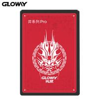 23日0点:Gloway 光威 弈Pro系列 SATA3.0 固态硬盘 512GB