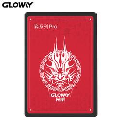 Gloway 光威 弈Pro系列 SATA3.0 固态硬盘 512GB