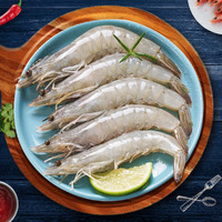 百亿补贴:寰球渔市 白虾  净重2.8-3.2斤(11-14cm/只)