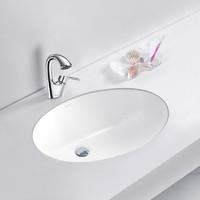 20日0点:MOEN 摩恩 SW50720W 陶瓷台下洗手盆