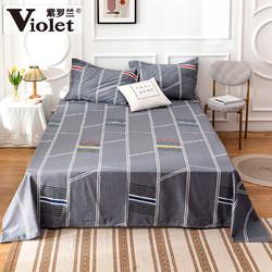 紫罗兰全棉床单单件学生宿舍1.2m单人床1.5/1.8/2米双人纯棉被单