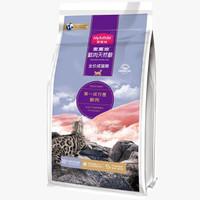 麦富迪猫粮 鲜肉天然粮 全价粮 成猫1.5kg+凑单品