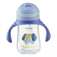BabyCare 儿童重力球水杯 240ml