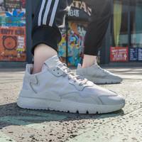 adidas 阿迪达斯 FV1267 男款休闲鞋