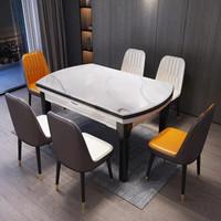 恒兴达 可伸缩折叠大理石餐桌椅组合 1.35m(一桌四椅)