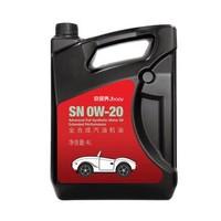 Monarch 统一 京保养定制款 全合成机油 0W-20 SN级 4L *2件 +凑单品