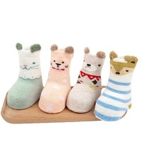 Miiow 猫人 儿童加厚袜子 4双装