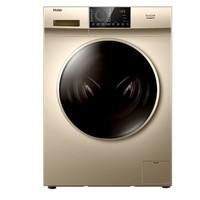 百亿补贴:Haier 海尔 EG100HB209G 洗烘一体机 10kg