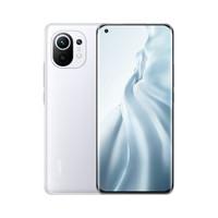 20日10点:MI 小米11 5G智能手机 白色 套装版(赠充电器) 8GB+256GB