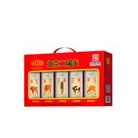永丰小牛酒北京二锅头42度光瓶粮食酒 白酒礼盒装送礼伴手礼盒