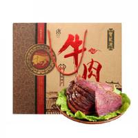 京东PLUS会员:宝聚源  平遥牛肉礼盒  200g*5袋