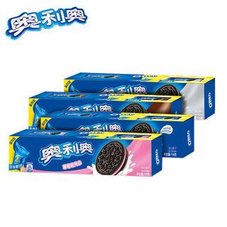 Oreo 奥利奥 巧轻脆薄片夹心饼干  4盒