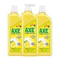 AXE 斧头 柠檬洗洁精 1.18kg*3瓶