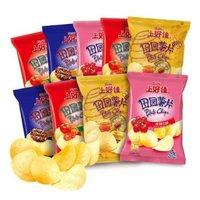 Oishi 上好佳 田园薯片多口味组合 9包