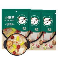 小肥羊 火锅底料袋装 清汤型 160g*3
