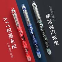 PILOT 百乐 BL-P50/P500 考试专用中性笔 4支装 多色可选 *4件