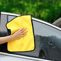 移动专享:加厚珊瑚绒洗车毛巾 30*30cm 1条装