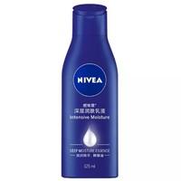 NIVEA 妮维雅 深层润肤身体乳 125ml
