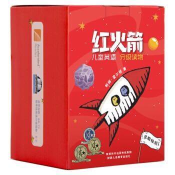 《红火箭儿童英语分级阅读点读版:早期级别1》(全48册)支持小考拉和小达人点读笔 附中文指导手册