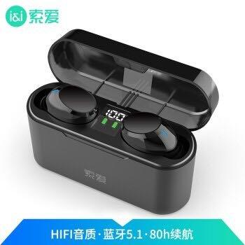 索爱(soaiy) A1 真无线蓝牙耳机降噪运动双耳入耳式耳机 通用苹果华为荣耀小米三星手机 黑色