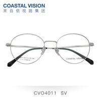 镜宴 2020新款男女商务时尚多款可选色钛架圆框 镜框+A4 1.60依视路非球面镜片(现货)