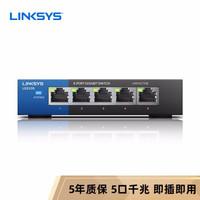 領勢(LINKSYS)LGS105交換機 5口千兆非網管交換機 小型辦公家用宿舍網絡分線 以太網交換機 即插即用