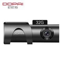20日0点:DDPAI 盯盯拍 mini3 行车记录仪 单镜头 32G