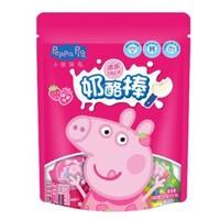 小猪佩奇Peppa Pig 儿童高钙奶酪棒 草莓味240g 干酪棒 乳酪芝士 酸奶酪条 宝宝健康休闲零食 *2件