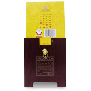 Niulanshan 牛栏山 经典二锅头 黄瓷 52%vol 清香型白酒 500ml 单瓶装