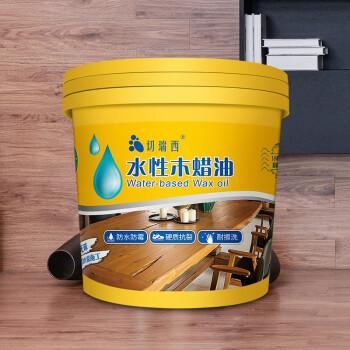 切瑞西实木木蜡油环保水性木器漆 透明色 1L