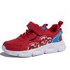 ABCKIDS 男童休闲运动鞋 DY033302002