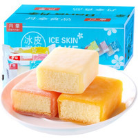 丹拿冰皮蛋糕早餐面包1000g整箱装休闲零食蒸蛋糕Z 草莓味(实发1000g) *2件