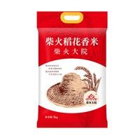 柴火大院 稻花香米 5kg *4件