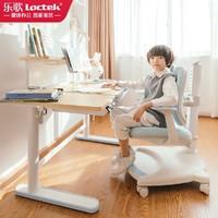 Loctek 乐歌 EC2儿童电动升降学习桌椅+书架套装