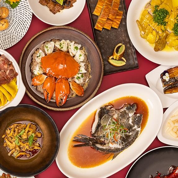 年夜饭提前订!上海虹桥祥源希尔顿酒店 年夜饭10人套餐