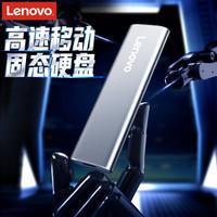 聯想(Lenovo)1TB Type-c USB3.1移動硬盤 固態(PSSD)商務便攜 3年質保只換不修