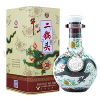 Niulanshan 牛栏山 二锅头 珍品三十年 53%vol 清香型白酒