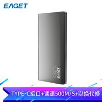 憶捷(EAGET)1TB Type-c USB3.1移動硬盤 固態(PSSD)M1 讀速高達500MB/s 僅重50g全金屬迷你便攜只換不修