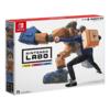Nintendo 任天堂 Labo系列 海外版 游戏周边