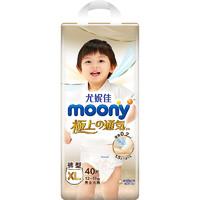 moony 尤妮佳 极上系列 婴儿拉拉裤 XL40片