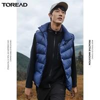 TOREAD 探路者 TAFI91151 男士羽绒服背心