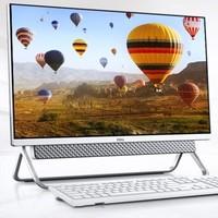 20日0点:DELL 戴尔 灵越5401 23.8英寸一体机电脑(i5-1135G7、8GB、256GB+1TB )