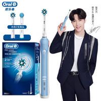 20日0点: Oral-B 欧乐B P2000 电动牙刷