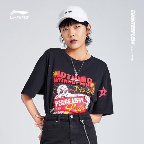 聚划算百亿补贴:LI-NING 李宁 AHSQ374-1 男女款印花短袖T恤