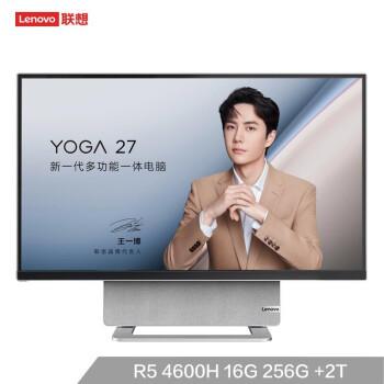 Lenovo 联想 YOGA 27 27英寸 一体机(R5-4600H、16GB、 2TB+256GB、 4K)